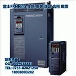 富士变频器FRN7.5G1S-4C