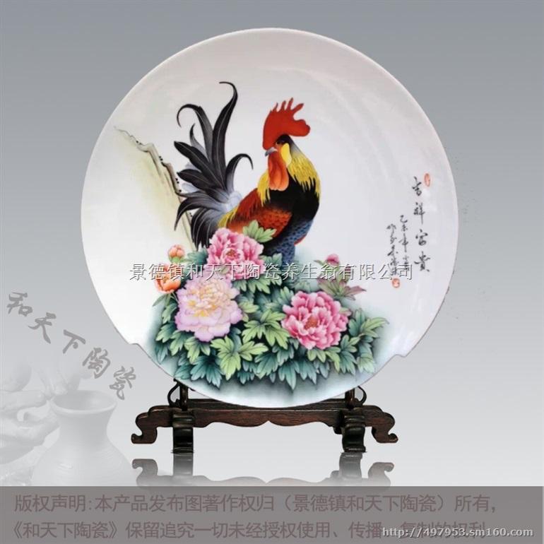 景德镇手绘陶瓷大盘子海鲜鱼盘 陶瓷装饰大瓷盘
