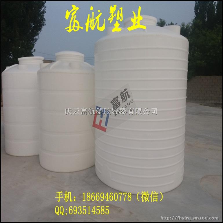 【3吨减水剂塑料桶】其他包装批发价格