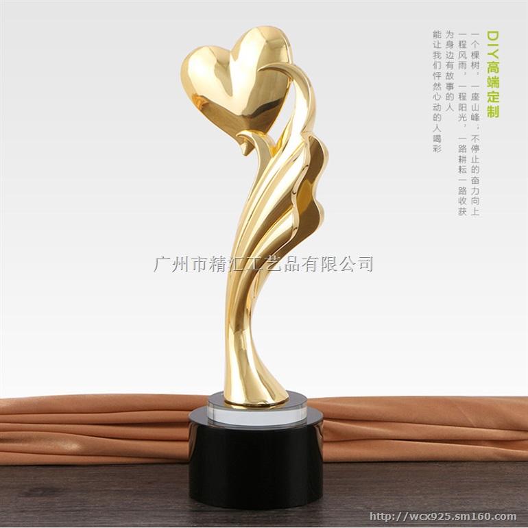 爱心奖杯,优秀教师奖杯,广州金属合金奖杯制作,奖牌