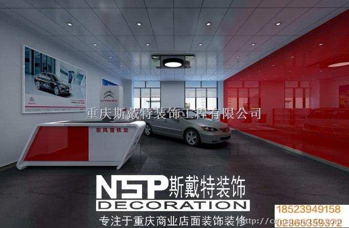 重庆汽车维修美容店装修设计