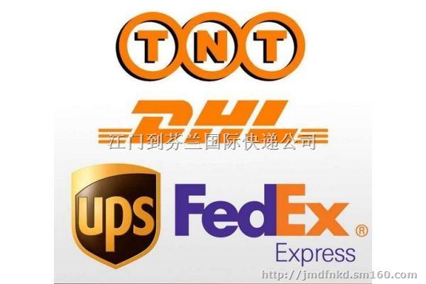logo logo 标志 设计 图标 600_400
