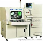 亿立视觉对位全自动分板机EM-5700N