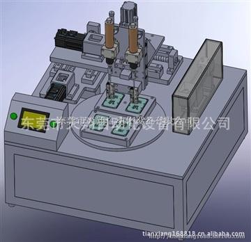 厂家直销 高低端子台全自动组装机 欧式端子台组装机