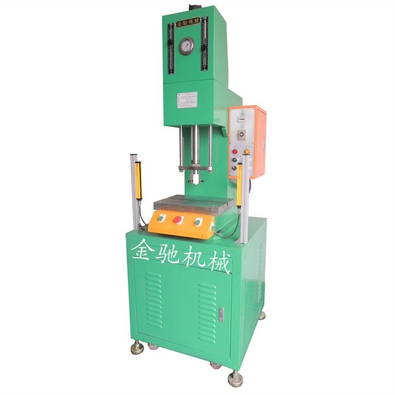小型油压机 c型台式液压机 厂家直销支持定做