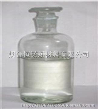 恒諾 高分子聚醚復合水性淬火劑HNIC501