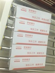 银行订制盒装面巾纸