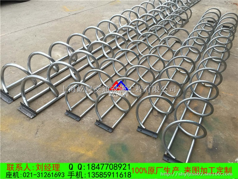 上海奉贤区安装电动车自行车锁车架