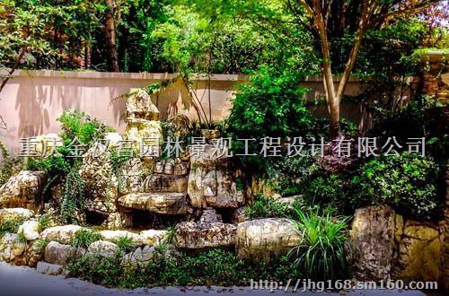 联排别墅花园,北碚别墅 自定义分类:假山水景设计与施工 上架时间
