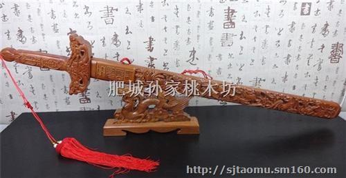 【济宁桃木剑,孙家桃木坊,桃木剑挂饰】其他批发价格