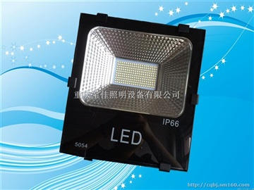 LED 足功率 投光灯 5054贴片 100W