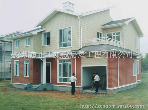 正工房屋专注于集成房屋(钢结构技术,预制建筑,集装箱式建筑,轻钢