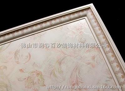润谷百汐吊顶按风格可分为中国风吊顶(中式吊顶),现代简约吊顶,欧式等