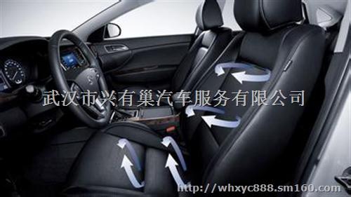北京房车内饰改装(多图),奔驰汽车座椅通风,西城汽