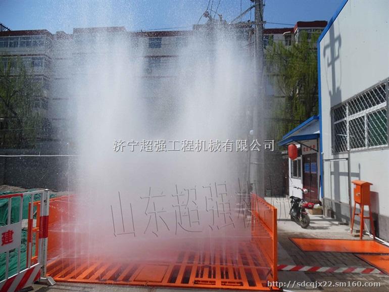 建筑工地洗车池 工程车洗车台
