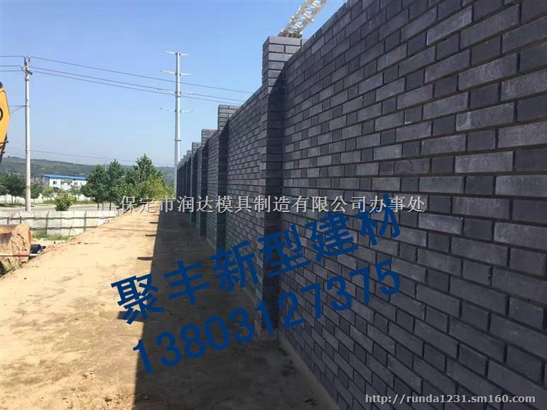 变电站装配式围墙 混凝土柱头压顶图片