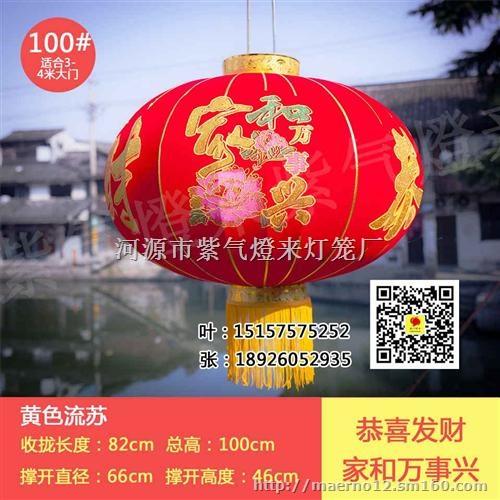 新年春节大红灯笼阳台节日乔迁宫灯户外植绒手工喜庆