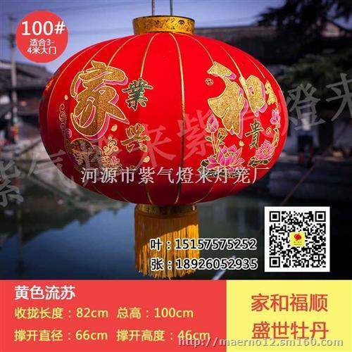 新年春节大红灯笼阳台节日乔迁宫灯户外植绒手工喜