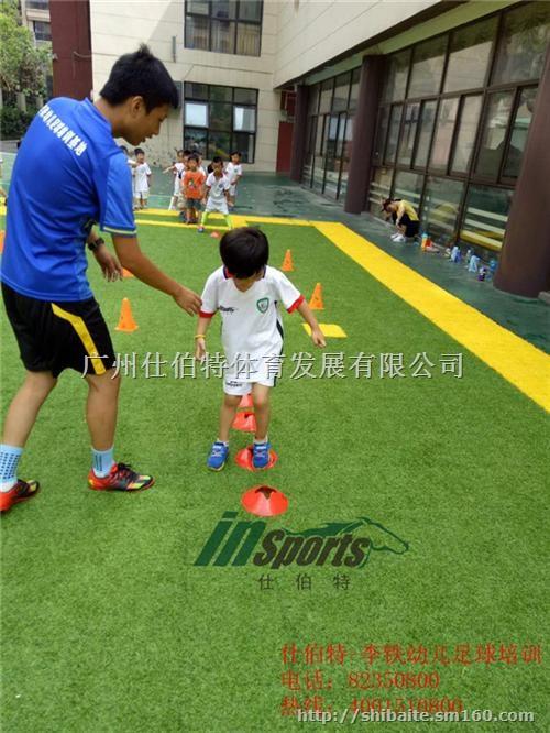 """篮球等体育项目,这次乐意居幼儿园有幸成为""""李铁国际足球幼儿培训基地"""
