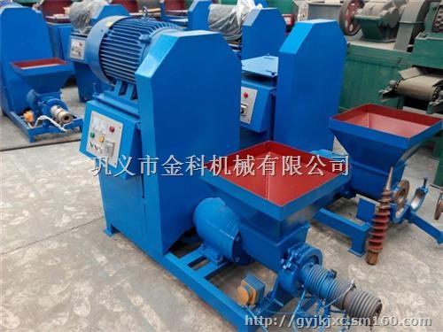 木炭机设备用途及特点 一,木炭机产品设计合理,制造质量可靠,具有结构