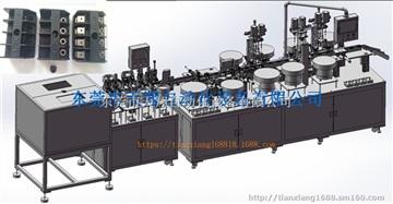 接线端子全自动组装锁螺丝机(四位产品)