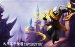 手绘墙素材 南京网咖手绘墙之英雄联盟1