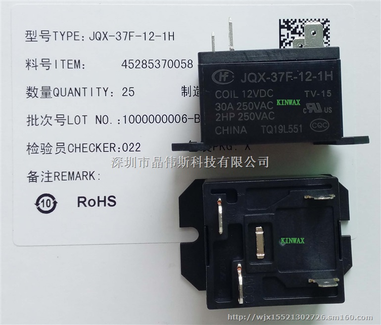 线圈参数: 阻值(士10%):400 线圈功耗:360mW 额定电压:DC 12V 吸合电压:DC 9V 释放电压:DC 1.2V 工作温度:-40~+85 绝缘电阻:100M 线圈与触点间耐压:1000VAC/1分钟 触点与触点间耐压:1000VAC/1分钟 JQC-3FF系列: JQC-3FF/005-1HS,JQC-3FF/006-1HS,JQC-3FF/009-1HS,JQC-3FF/-12-1HS,JQC-3FF/018-1HS,JQC-3FF/024-1HS,JQC-3FF/048-1