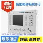 足浴报钟器管理系统