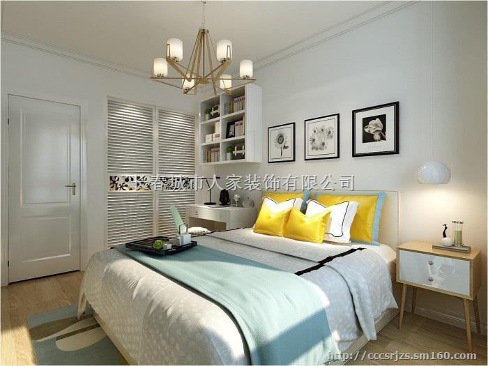 产品关键词:家居装修设计