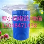 201甲基硅油 原料 优质生产商