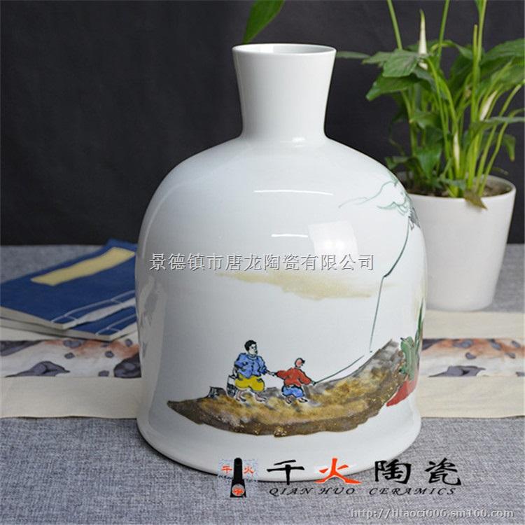 景德镇手绘陶瓷花瓶批发厂家家居花瓶图片