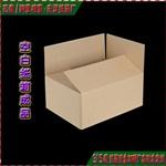 空缺快递纸箱纸盒3层优良尺寸可定做