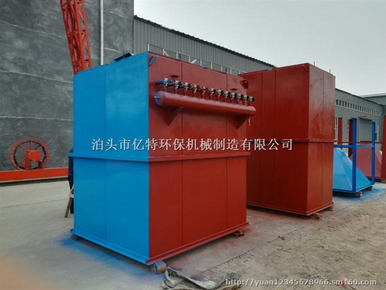 uf型单机布袋除尘器与国内其它单机布袋除尘器相比,经济实用,结构简单