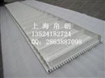 葫芦岛塑料网带链板厂家