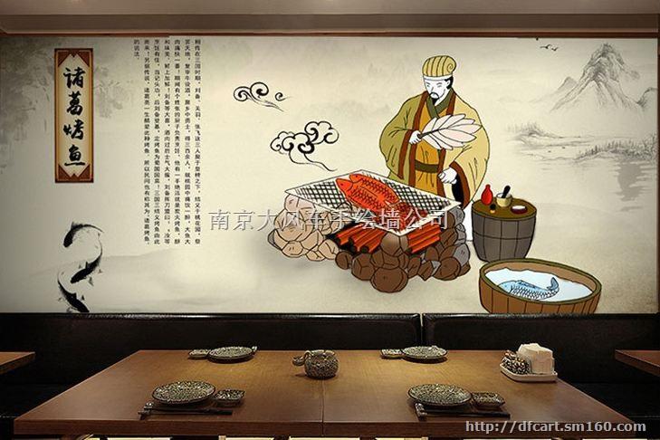 镇江常州烤鱼店火锅店装修墙绘彩绘