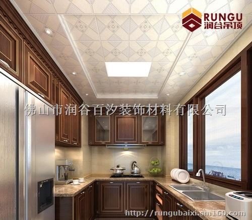 天香集成吊顶 全屋艺术铝扣板 节能环保天花板