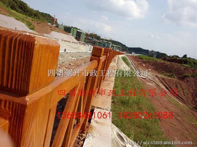 贵州都匀仿木栏杆,塑石栏杆,仿树皮栏杆,水泥护栏