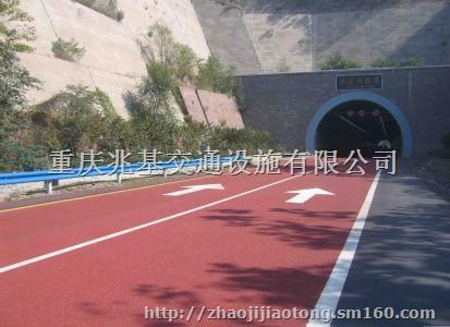 防滑坡道路面施工公司 重庆兆基交通道路施工企业