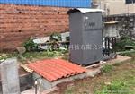 广西实正药业有限公司中药废水三达MBR处理系统