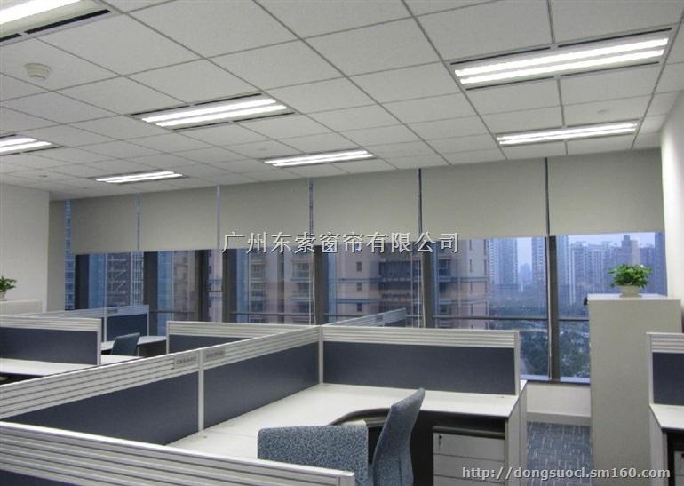 廣州窗簾-廣州辦公工程卷簾-廣州卷簾價格