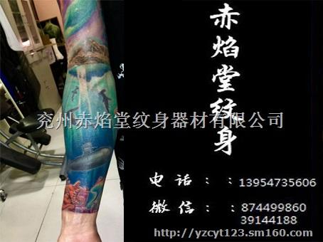 适合手臂的纹身图案