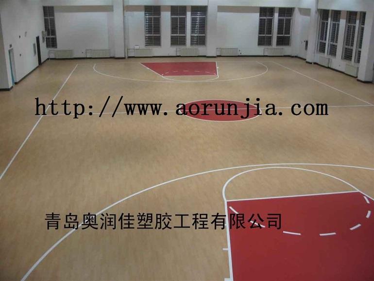 东营篮球场地板,室内pvc运动地板