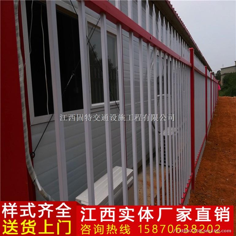 景德镇小区护栏 幼儿园围墙围栏 学校围墙围栏定制