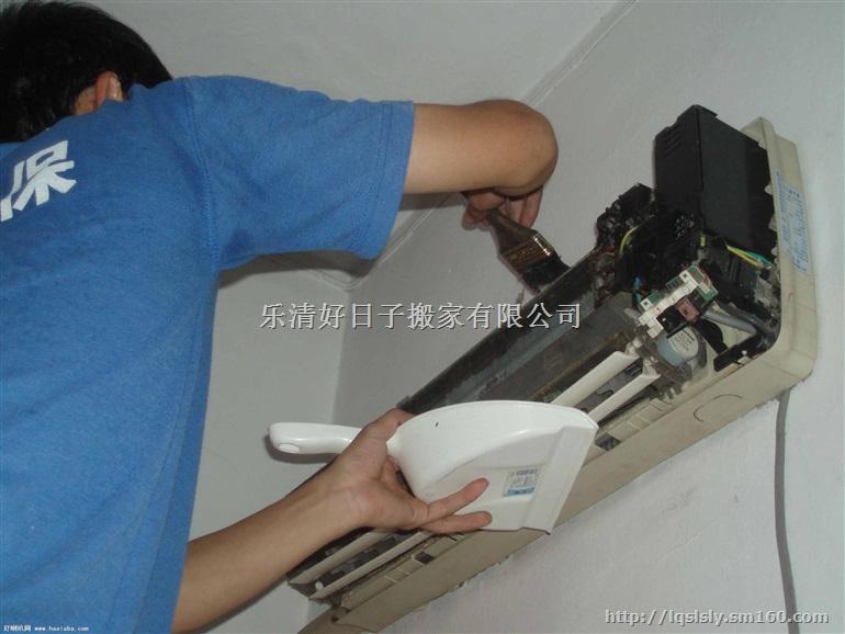 乐清空调拆装,空调拆装生产供应商-搬家服务