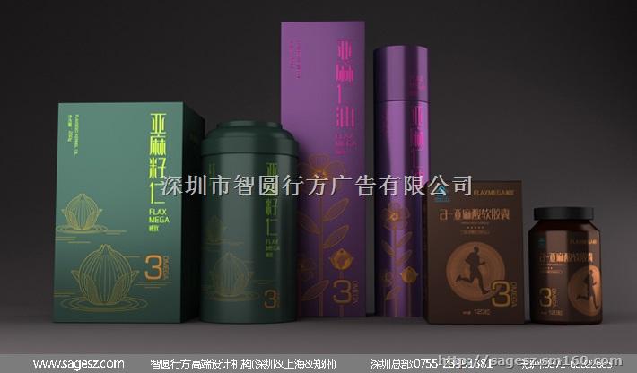 亚麻籽油包装设计 牡丹籽油包装设计 食用油包装