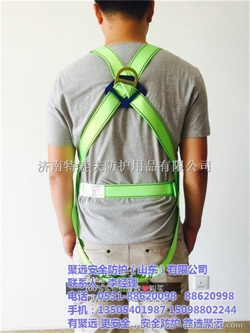 聚远安全带(多图),为什么要系安全带,浙江安全带
