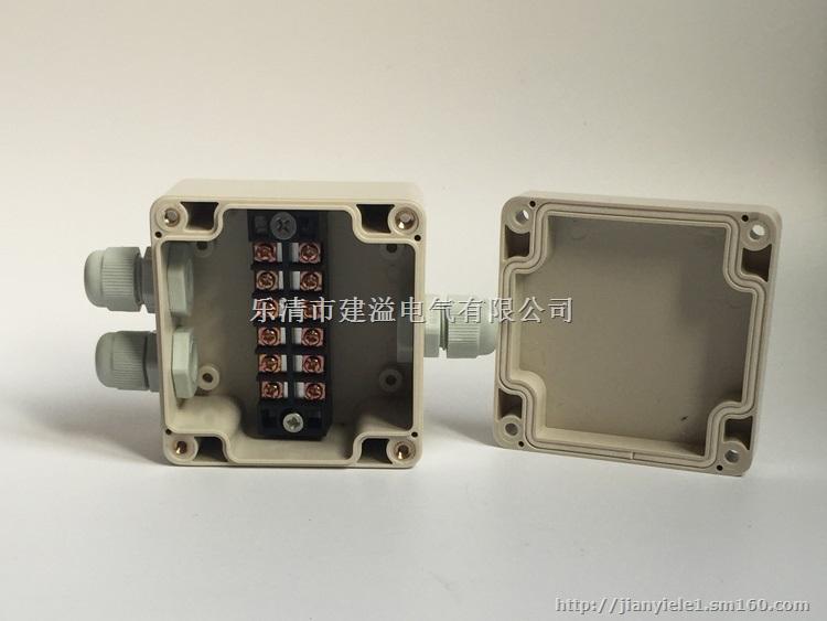 1108070端子接线盒1进2出户外防水接线盒