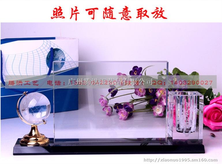 珠海同学聚会纪念品定做厂家,同学联谊会水晶相框制作