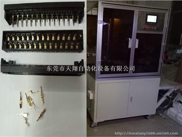 PLC弯针全自动插针机