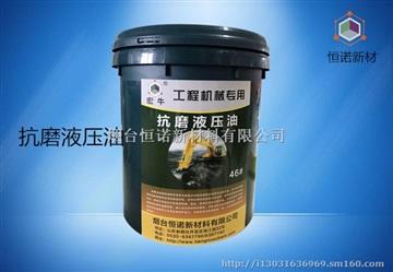 恒诺 SAMNOX68HN真空泵油 空气压缩机油